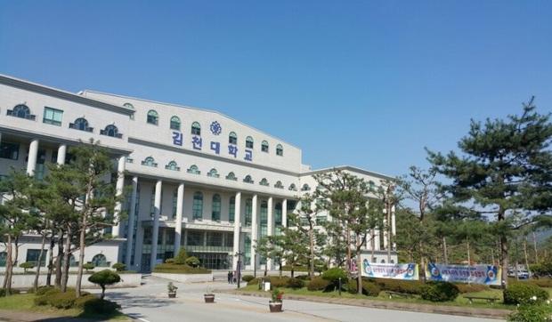 Tòa nhà bí ẩn trong MV Kpop: Từ IU, Chungha cho đến loạt nghệ sĩ của SM, JYP đều từng ghé qua - Ảnh 3.
