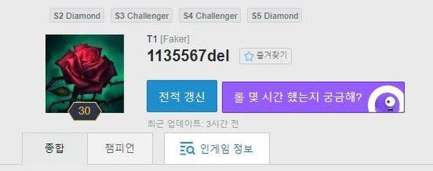 LMHT: Nick-name SKT T1 Faker ở máy chủ Hàn Quốc bất ngờ được rao bán với giá 900 triệu đồng - Ảnh 1.
