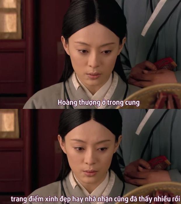 Tranh cãi việc Chân Hoàn phát ngôn trước sau bất nhất, cũng gài hoàng thượng mà đi cà khịa An Lăng Dung? - Ảnh 3.