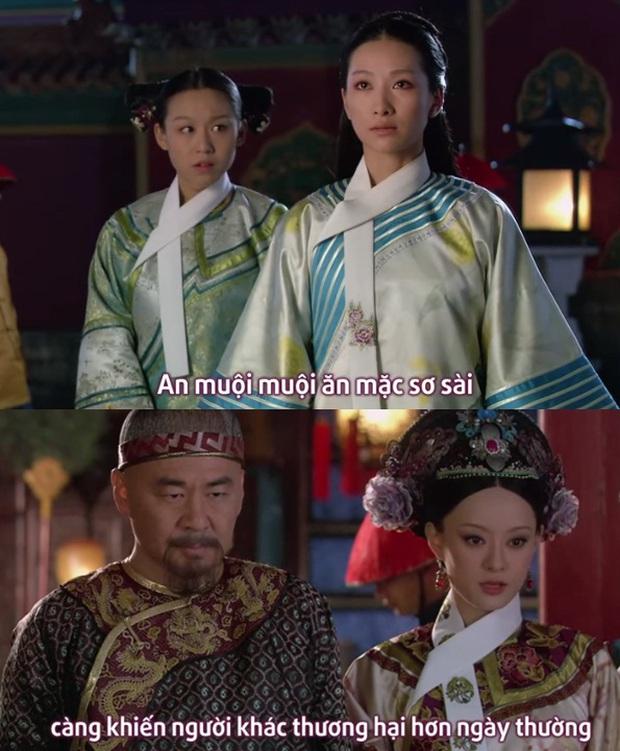 Tranh cãi việc Chân Hoàn phát ngôn trước sau bất nhất, cũng gài hoàng thượng mà đi cà khịa An Lăng Dung? - Ảnh 5.
