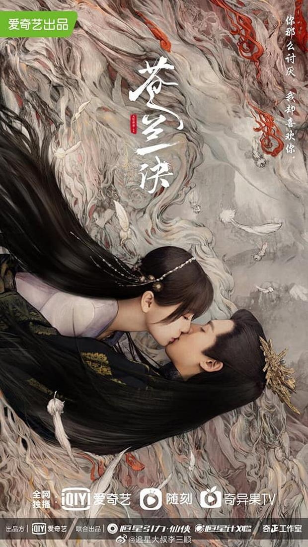 Vương Hạc Đệ hôn Ngu Thư Hân cực cháy trong poster Thương Lan Quyết, dân tình vẫn lo anh lại diễn đơ - Ảnh 1.