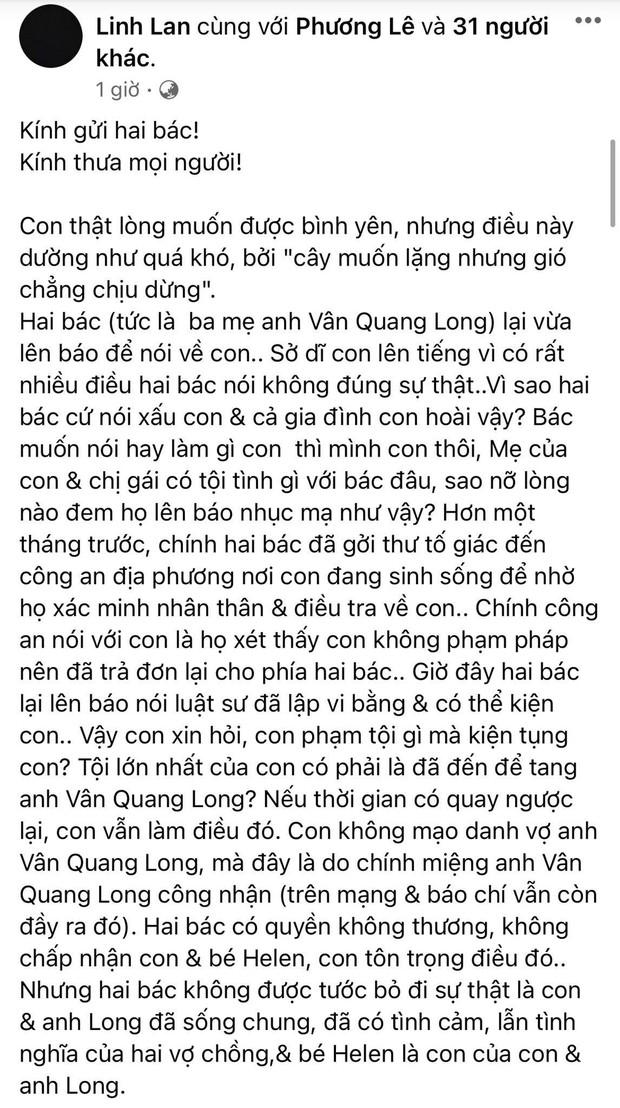 Linh Lan đáp trả trực tiếp vợ cũ và bố mẹ NS Vân Quang Long: Nói rõ kết quả vụ kiện xác minh danh tính, tuyên bố muốn đối chất ở toà án! - Ảnh 2.