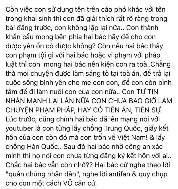 Linh Lan đáp trả trực tiếp vợ cũ và bố mẹ NS Vân Quang Long: Nói rõ kết quả vụ kiện xác minh danh tính, tuyên bố muốn đối chất ở toà án! - Ảnh 3.