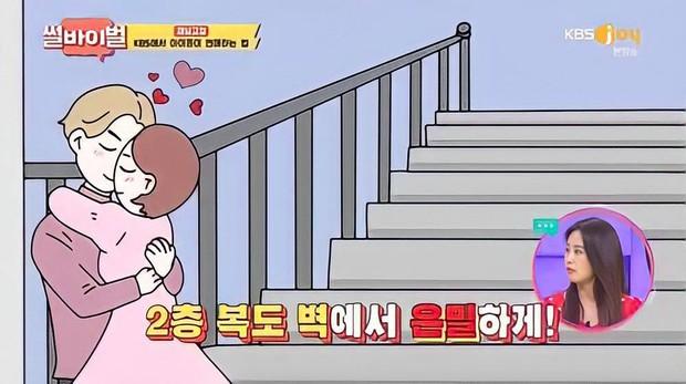 Nghệ sĩ hài Hàn Quốc tiết lộ từng bắt gặp một cặp idol hôn nhau ngay tại cầu thang tòa nhà KBS - Ảnh 2.