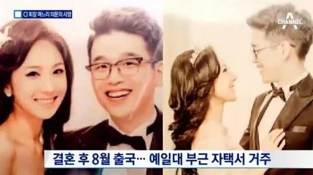 Bi kịch của con dâu tập đoàn CJ Hàn Quốc: 20 tuổi gả vào hào môn, tưởng một bước thành Lọ Lem đời thật nhưng lại bí ẩn qua đời chỉ sau 7 tháng - Ảnh 3.