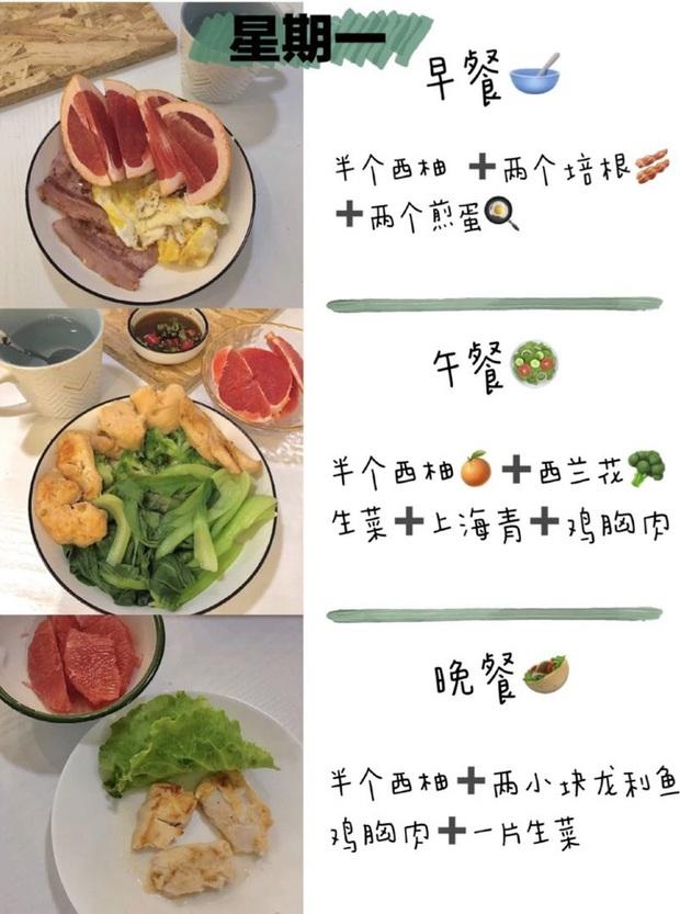 Giảm cân mùa hè: Thực đơn tiêu mỡ, dưỡng da láng mịn của Trần Kiều Ân hóa ra chỉ nhờ 1 loại quả mọng nước - Ảnh 3.