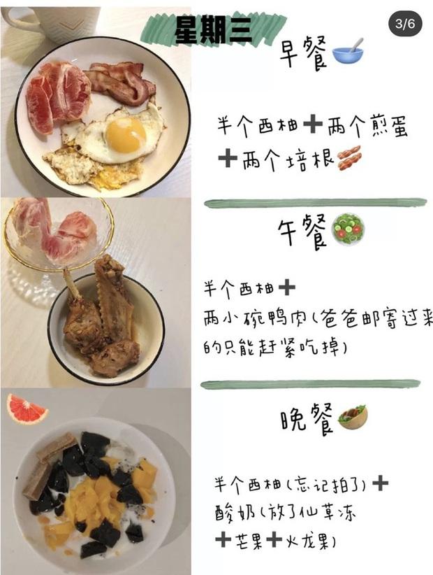 Giảm cân mùa hè: Thực đơn tiêu mỡ, dưỡng da láng mịn của Trần Kiều Ân hóa ra chỉ nhờ 1 loại quả mọng nước - Ảnh 5.
