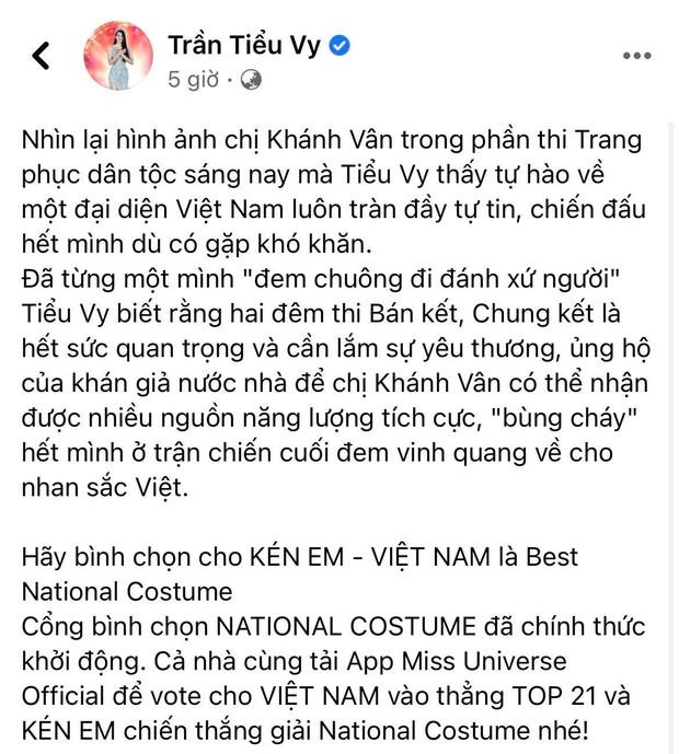 Cả Vbiz hướng về Khánh Vân trong đêm Bán kết Miss Universe: H'Hen Niê - Tóc Tiên động viên, dàn sao ráo riết kêu gọi vote - Ảnh 7.
