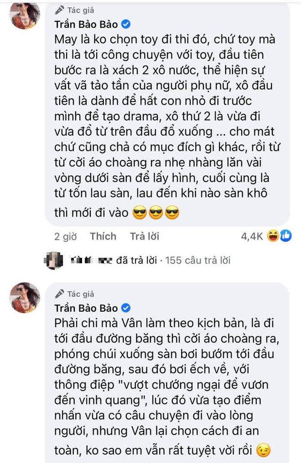 """BB Trần lầy lội """"cà khịa"""" phần trình diễn của Khánh Vân ở Bán kết Miss Universe, đề ra chiến lược nghe muốn xỉu ngang - Ảnh 3."""