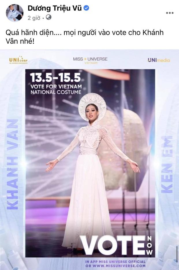 Cả Vbiz hướng về Khánh Vân trong đêm Bán kết Miss Universe: H'Hen Niê - Tóc Tiên động viên, dàn sao ráo riết kêu gọi vote - Ảnh 17.