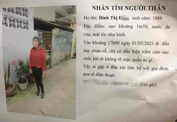 Linh tính kỳ lạ khiến gia đình phát hiện 4 trang nhật ký giấu trong tập hồ sơ bệnh án của chị họ anh Nguyễn Ngọc Mạnh sau khi mất - Ảnh 1.