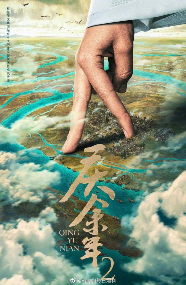 Tiêu Chiến mai mối Vương Nhất Bác đóng Khánh Dư Niên 2, đạo diễn từ chối vì một lý do nghe mà hoảng - Ảnh 5.