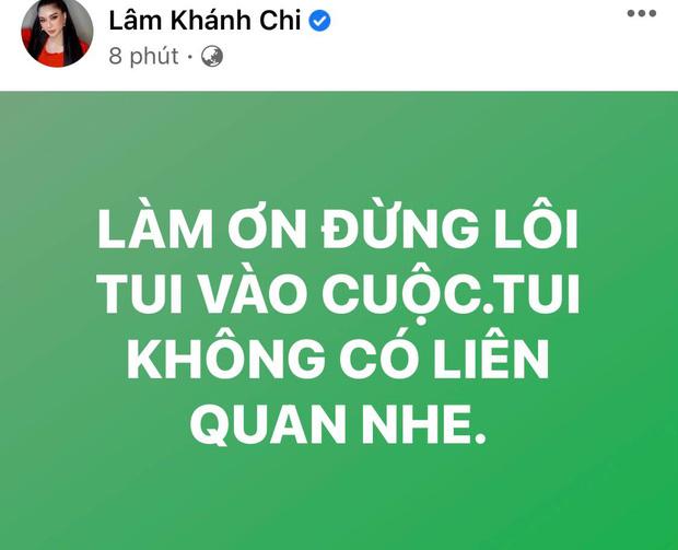 Bị netizen lôi tên vào cuộc chiến với bà Phương Hằng chỉ vì 1 status bóng gió, Lâm Khánh Chi liền có phản ứng - Ảnh 3.