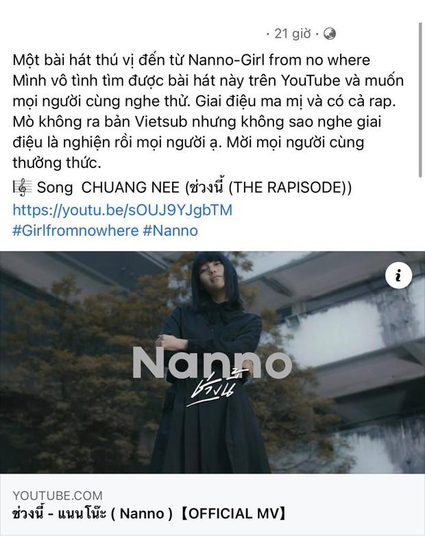 Netizen mê mệt OST Girl From Nowhere: Giai điệu bánh cuốn nhưng giọng hát Nanno mới chiếm spotlight - Ảnh 7.