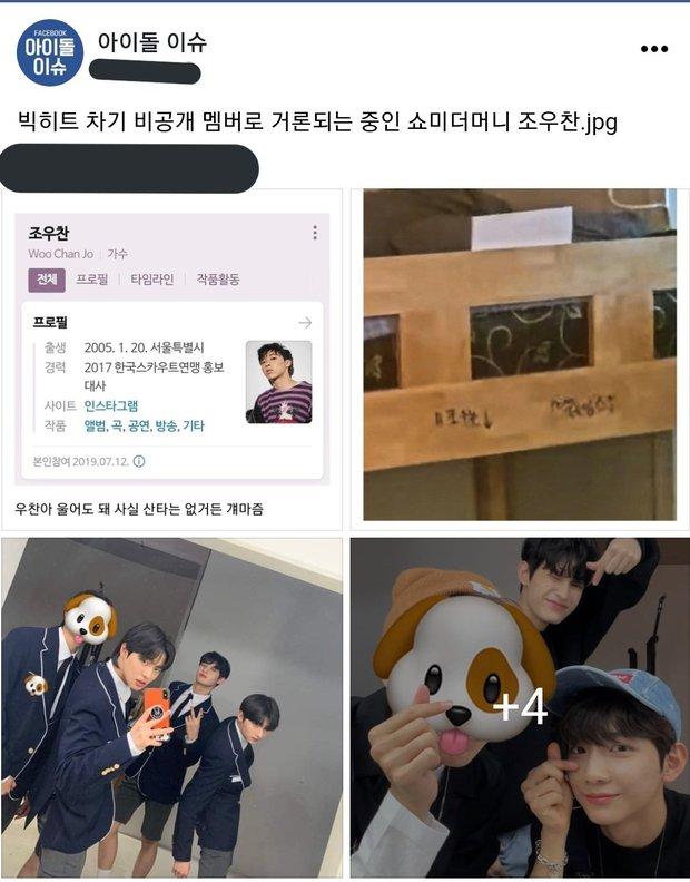 Rộ tin rapper tiểu học đình đám sẽ debut trong boygroup Big Hit, trainee người Việt tiếp tục vắng bóng? - Ảnh 2.