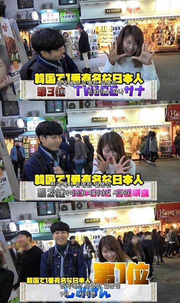 Sao Nhật nổi tiếng nhất tại Hàn: Không phải bộ 3 TWICE hay dàn mỹ nhân IZ*ONE, kết quả khiến netizen ngã ngửa vì yếu tố 18+ - Ảnh 3.