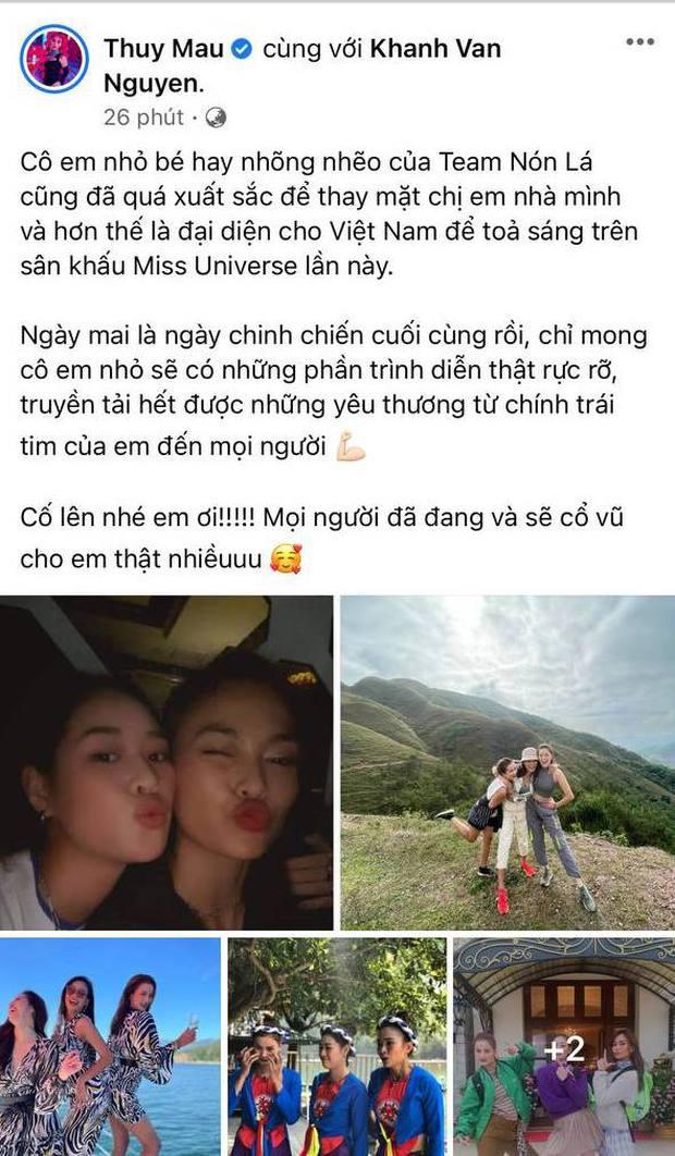 Gia đình và dàn sao Vbiz đồng lòng ủng hộ Khánh Vân trước Chung kết Miss Universe, nhuộm đỏ cả MXH bằng màu cờ Việt Nam - Ảnh 3.