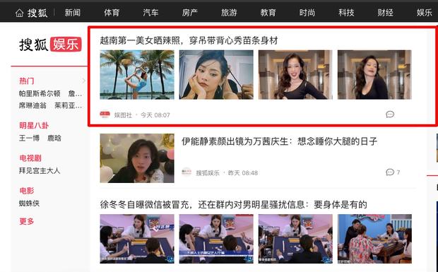 Trang truyền thông hàng đầu xứ Trung gọi Chi Pu là Đệ nhất mỹ nhân Việt Nam, đăng loạt ảnh gợi cảm với lời nhận xét ra sao? - Ảnh 2.