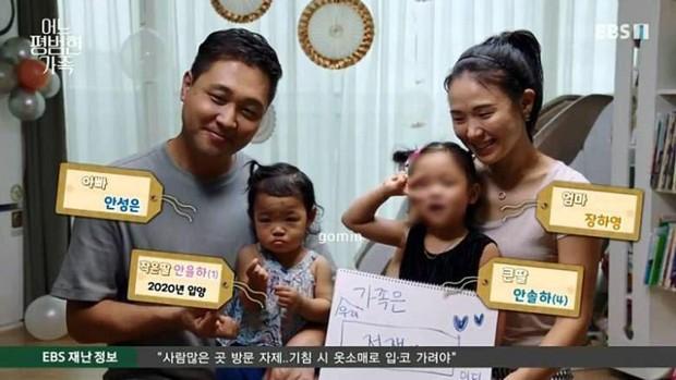 Người Hàn phẫn nộ trước mức án cho cha nuôi của bé 16 tháng tuổi bị bạo hành đến chết - Ảnh 2.