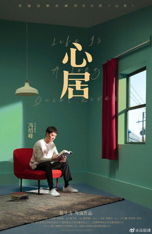 Hậu ly hôn Triệu Lệ Dĩnh, Phùng Thiệu Phong xuất hiện gầy gò, lộ cằm nhọn hoắt ở hậu trường phim mới - Ảnh 8.