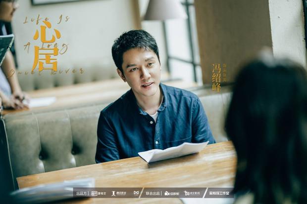 Hậu ly hôn Triệu Lệ Dĩnh, Phùng Thiệu Phong xuất hiện gầy gò, lộ cằm nhọn hoắt ở hậu trường phim mới - Ảnh 11.