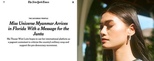 NÓNG: Rầm rộ tin Hoa hậu Myanmar bị truy nã khẩn cấp sau màn cầu cứu ở Miss Universe, thực hư ra sao? - Ảnh 5.