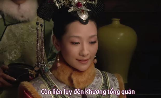Bí ẩn sau câu mách lẻo giúp Chân Hoàn xóa sổ hoàng hậu khỏi sử sách nhà Thanh mãi mãi - Ảnh 6.