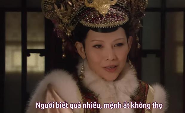 Bí ẩn sau câu mách lẻo giúp Chân Hoàn xóa sổ hoàng hậu khỏi sử sách nhà Thanh mãi mãi - Ảnh 7.