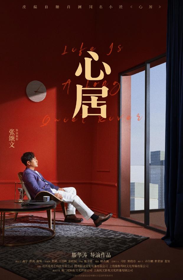 Hậu ly hôn Triệu Lệ Dĩnh, Phùng Thiệu Phong xuất hiện gầy gò, lộ cằm nhọn hoắt ở hậu trường phim mới - Ảnh 9.