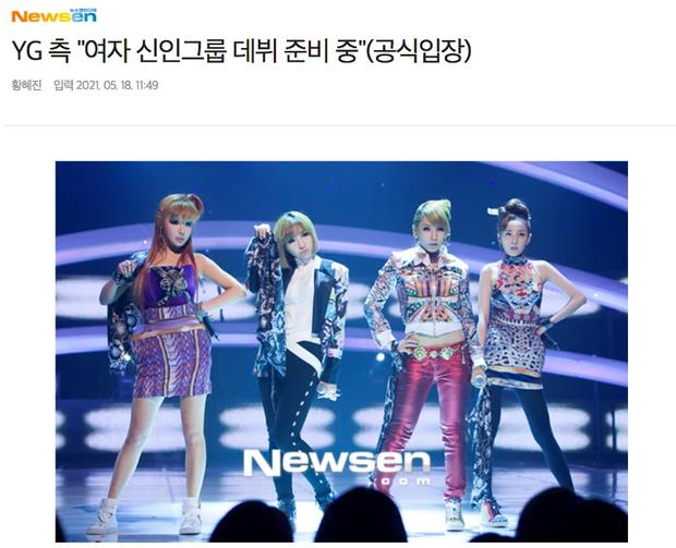 YG xác nhận debut nhóm nữ mới, thời điểm đụng độ với BLACKPINK còn tên nhóm là gì? - Ảnh 1.