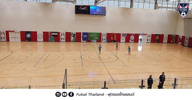 Việt Nam phải bỏ tiền phụ chủ nhà UAE điều chỉnh mặt sân thi đấu play-off Futsal World Cup? - Ảnh 1.