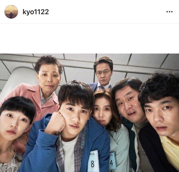 Song Hye Kyo bất ngờ được mỹ nam The Heirs gửi tặng xe cà phê, ai cũng tò mò mối quan hệ thực sự - Ảnh 6.