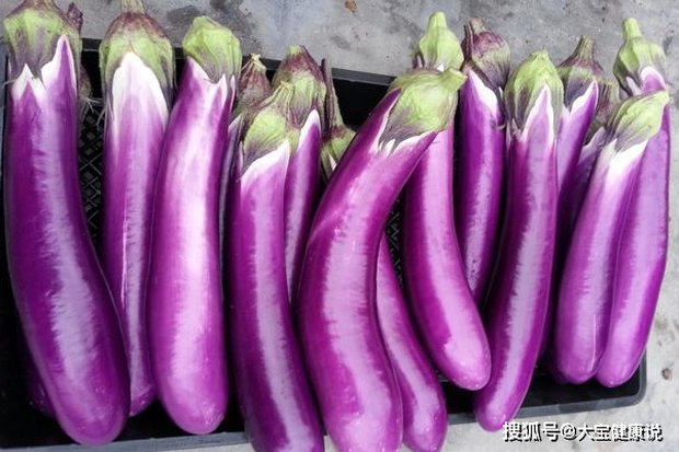 Mùa hè ăn cà tím dù mang lại nhiều lợi ích sức khỏe nhưng có 4 điều cấm kỵ bạn đừng nên mắc phải kẻo gây bệnh cho cơ thể - Ảnh 2.