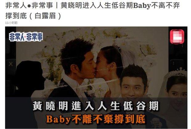 Phóng viên chia sẻ tin tức độc quyền tuyên bố của Huỳnh Hiểu Minh về việc ly hôn với Angela Baby - Ảnh 2.