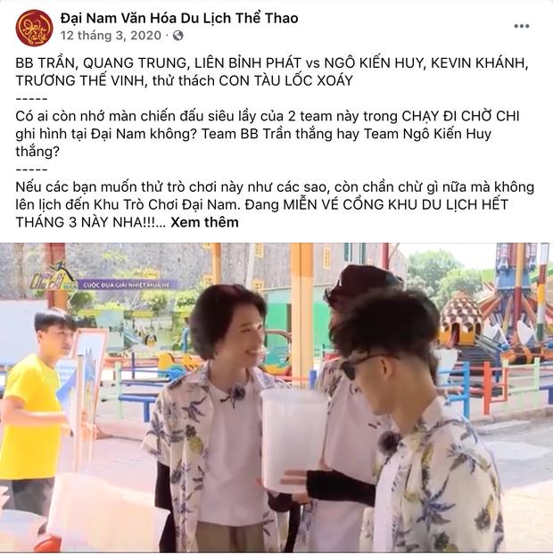 Bà Phương Hằng nói 10 năm nay có nhiều nghệ sĩ đến ghi hình ở Đại Nam nhưng đây là lần duy nhất Fanpage chia sẻ hình ảnh liên quan - Ảnh 1.
