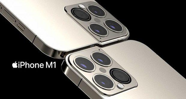 Lộ concept iPhone 13 cực dị, iFan nhìn mà lắc đầu ngao ngán - Ảnh 2.