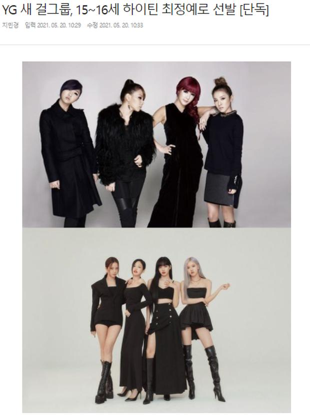YG bật mí về nhóm nữ mới: Tuổi trung bình kém 2NE1 và BLACKPINK khi debut nhưng đã thực tập đến nửa thập kỷ? - Ảnh 1.