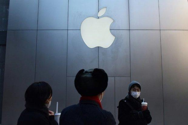 Apple nhượng bộ những gì trước Trung Quốc? - Ảnh 1.
