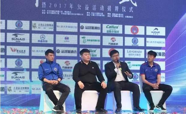 Cận cảnh màn trình diễn thảm họa của chủ tịch đội bóng Trung Quốc nặng 126kg đòi vào sân thi đấu - Ảnh 2.