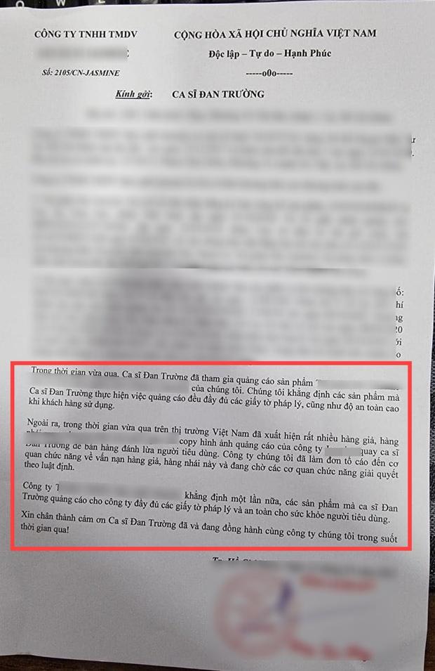 """2 nghệ sĩ hiếm hoi lên tiếng về drama """"Sao PR bẩn"""": Đan Trường làm rõ 4 điều, Ốc Thanh Vân hé lộ lý do không dẫn chương trình có nhãn hàng - Ảnh 3."""