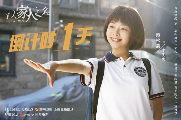 Đàm Tùng Vận thổi bay dàn tiểu Hoa 9X, đối đầu Đồng Dao - Nghê Ni tranh ngôi Thị hậu ở Bạch Ngọc Lan 2021 - Ảnh 4.
