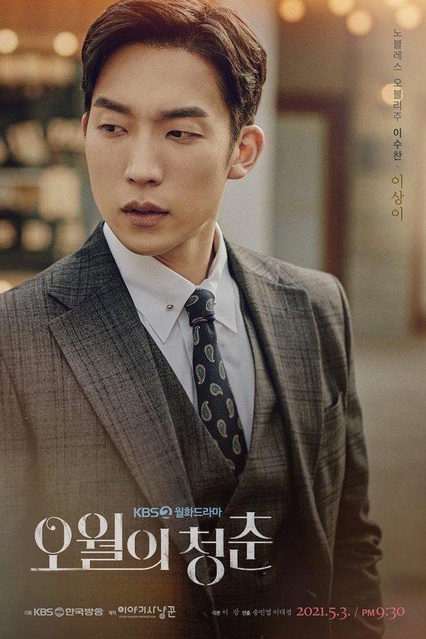 Youth of May: Bản nhạc tình yêu ngọt sủng viết bằng máu và cái chết, Lee Do Hyun bùng nổ visual khiến ai cũng đòi gả! - Ảnh 11.