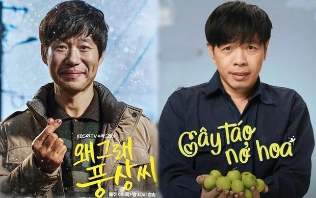 So kè dàn cast Cây Táo Nở Hoa 2 phiên bản: Nhã Phương vượt mặt chị đại Vườn Sao Băng, Song Luân mlem ăn đứt trai Hàn - Ảnh 1.