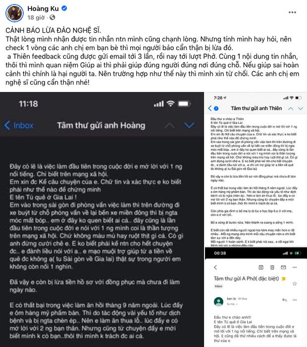 Cảnh báo lừa đảo: Gửi email xin tiền giống y hệt nhau đến loạt nghệ sĩ và KOLs Việt, Đức Phúc tưởng là fan nên đã trở thành nạn nhân - Ảnh 1.