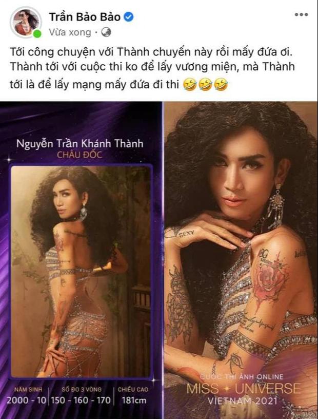 Khánh Thành BB Trần đăng ký thi Hoa hậu cạnh tranh với Khánh Vân nhưng sao số đo ảo diệu thế này? - Ảnh 2.