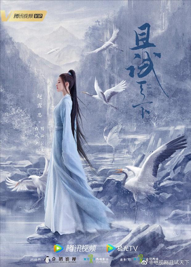 Dương Dương cõng Triệu Lộ Tư tình hết nấc ở Thả Thí Thiên Hạ, lại có hành động ấm áp khiến dân tình chú ý - Ảnh 7.