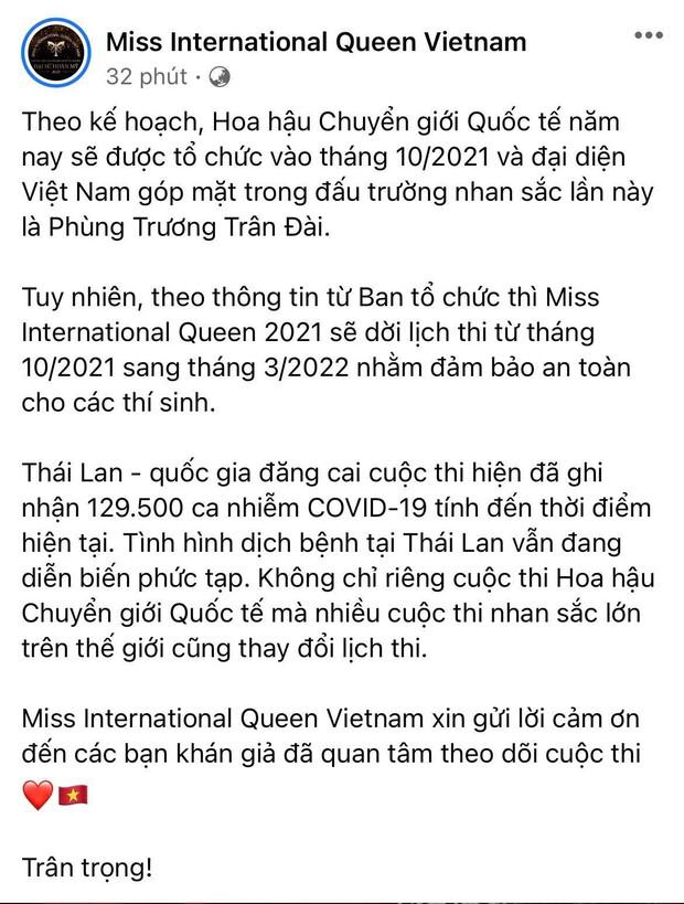 Miss International Queen 2021 chính thức thông báo hoãn lịch thi tại Thái Lan, Trân Đài lên tiếng hé lộ lý do đằng sau - Ảnh 2.