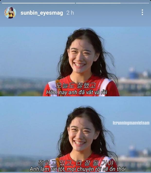 Lee Kwang Soo được bạn gái nhắn nhủ ngày rời Running Man: Anh đã vất vả rồi, mọi chuyện sẽ ổn thôi - Ảnh 2.