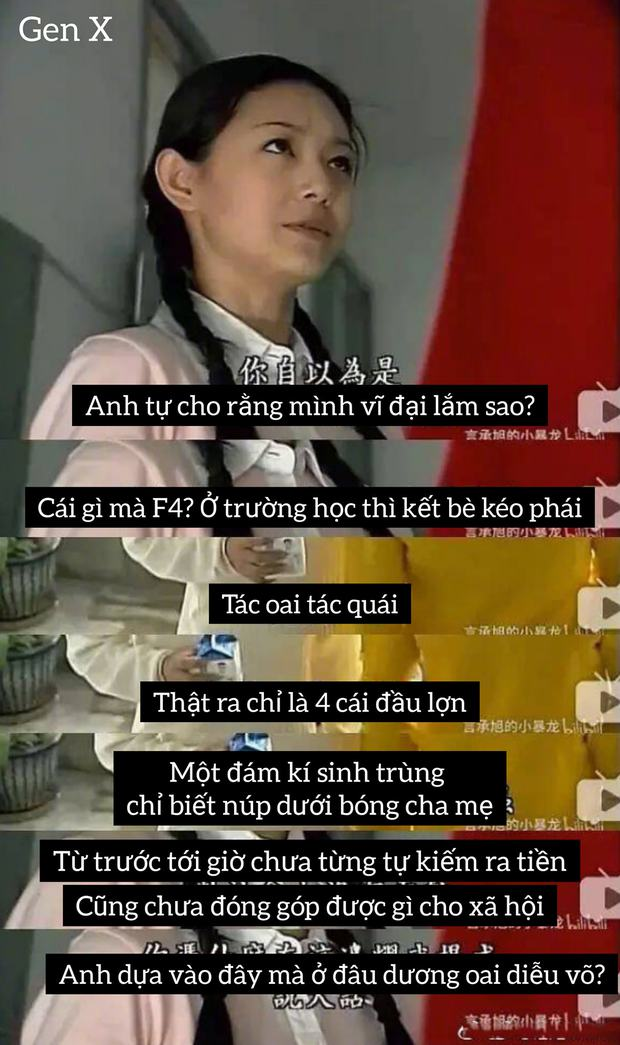 Ba đời nữ chính Vườn Sao Băng chửi siêu thâm thúy: Trịnh Sảng rap diss chưa chắc đỉnh bằng trùm cuối Gen Z - Ảnh 2.