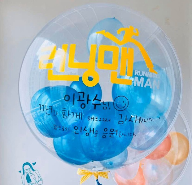 Lee Kwang Soo được bạn gái nhắn nhủ ngày rời Running Man: Anh đã vất vả rồi, mọi chuyện sẽ ổn thôi - Ảnh 4.